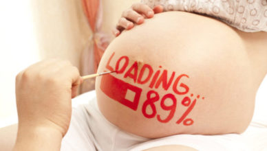 Предстоящо раждане