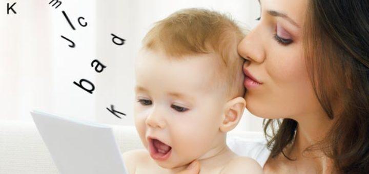 Проговаряне на детето