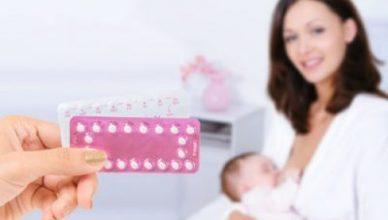 Кърмене и контрацепция