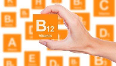 Витамин В12 толкова ли е важен за зачеването