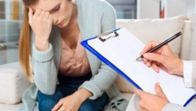 Зачеването и психологическото безплодие