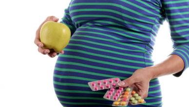 Витамини за бременни